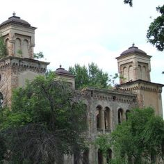 Photos of Vidin, Bulgaria, which is the westernmost city on the Danube in Bulgaria. Vidin has a beautiful park along the river and an ancient medieval fortress, Baba Vida. Mosques, Cathedrals, Travel Abroad, Us Travel, Rio, Eslava, Jewish Synagogue, Medieval Fortress, Danube River