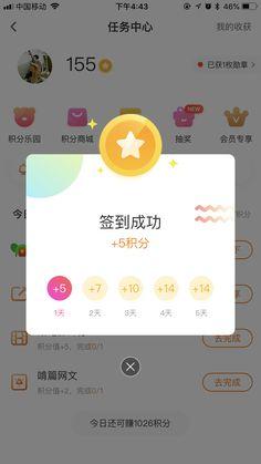 Pop Up App, Ui Patterns, Game Ui, Mobile Design, Mobile Ui, App Icon, Ui Design, Promotion, Banner