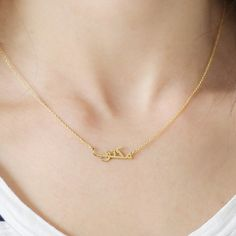 I used to want my name in Arabic tattooed on me, I think a necklace is less permanent and prettier looking