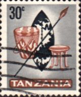Tanzania 1965 Fine Mint Drum Shield Spear SG 132 Scott 9 Other Tanzania and British Commonwealth Stamps HERE!