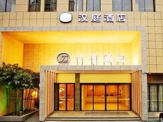 Jiaxing JI Hotel Haining Haichang South Road Leather City Branch China, Asia JI Hotel Haining Haichang South Road Leather City is conveniently located in the popular Haining area. Both business travelers and tourists can enjoy the hotel's facilities and services. Service-minded staff will welcome and guide you at the JI Hotel Haining Haichang South Road Leather City . Clothes rack, complimentary tea, locker, mirror, closet can be found in selected guestrooms. The hotel offers ...