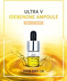 DDK [Ultra V] Idebenone Ampoule Anti-aging Ampoule 7ml x 2ea #DDK