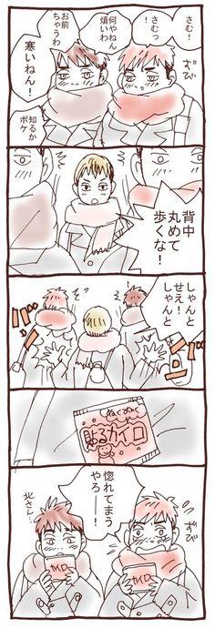 メディアツイート: 新年のぱんち(@Akidonko_hq)さん | Twitter