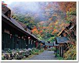 Nyuto-onsen-kyo Hot Springs Village (Senboku City)   Japan National Tourism…