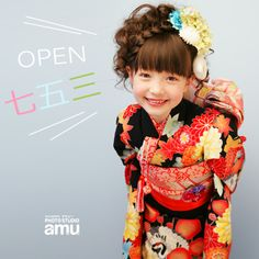 Visit Japan, Fashion Wear, Kimono, Bridal, Kids, Hair, How To Wear, Young Children, Children