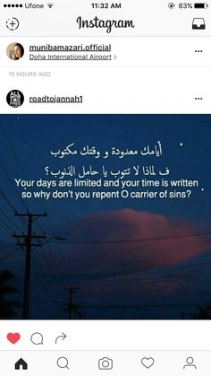 Quran Sayings, Quran Quotes, Writing, Instagram, Quotes From Quran, Being A Writer