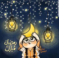 El Ramadan, Ramadan Cards, Islam Ramadan, Ramadan Greetings, Ramadan Mubarak, Christmas Drawings For Kids, Wallpaper Ramadhan, Ramadan Activities, Poses Photo
