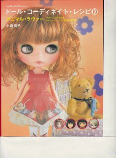 Free Copy of Book - Dolly Dolly Book 10