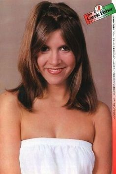 Celebrity - Carrie Fisher ♥ ♥