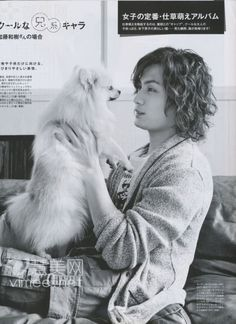 omg! omg! omg! soooooooooooo CUTE! an adorable fluffy doggy and an adorable Kato Kazuki. I think I'm gonna die from all the adorableness in this picture XD <3