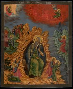 MacDougall's Fine Art Auctions Sunday School Activities, Fine Art Auctions, Orthodox Icons, Ikon, Fresco, Saints, Painting, Angel, Fresh