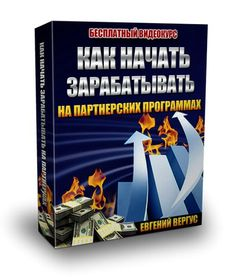 http://newbizznes.ru/zarabotok/s-chego-nachat-novichku-v-plane-zarabotka-v-seti-internet