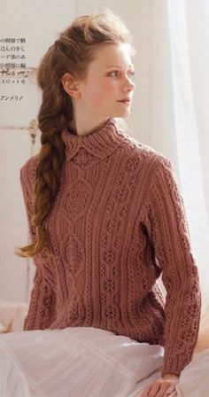 Japanese knitting pattern for cabled & twisted stitch sweater in Let's Knit Series Couture Knit 16.    I love the cool details, like the split collar.