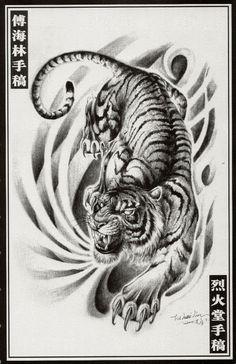 horiyoshi tiger drawing | Found on tattooschoolthailand.com