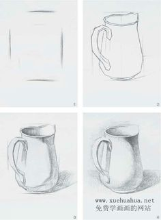 3 All Time Best Cool Ideas: Large Flower Vases vases design ideas. Pencil Drawing Tutorials, Pencil Art Drawings, Art Tutorials, Drawing Sketches, Sketching, Basic Drawing, Drawing Lessons, Drawing Techniques, Art Lessons