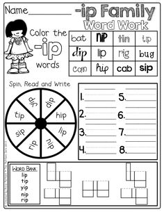 Interactive CVC Word Work for the most common CVC words! Color, spin and box up the words! Phonics Words, Spelling Words, Spelling Practice, Kindergarten Reading, Teaching Reading, Teaching Ideas, Learning Phonics, Guided Reading, Word Study