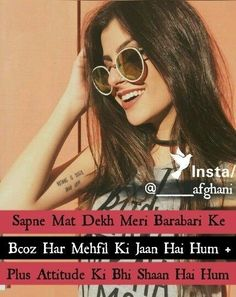 Crazy Girl Quotes, Crazy Girls, Girly Quotes, Girls Be Like, Sad Quotes, Hindi Quotes, Attitude Quotes For Girls, Girl Attitude, Girl Facts