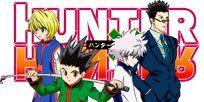 Hunter x Hunter (2011) 117, Hunter x Hunter (2011) 117 sub esp, Hunter x Hunter (2011) 117 online, ver Hunter x Hunter (2011) 117, descargar Hunter x Hunter (2011) 117
