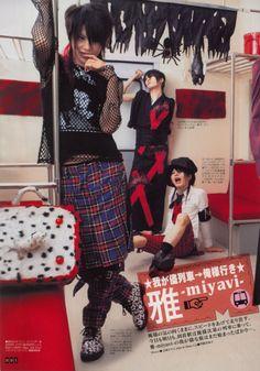 Harajuku Fashion, Japan Fashion, Pop Punk Fashion, Fashion Outfits, Dark Fashion, Miyavi, Emo, Dir En Grey, Aesthetic Japan