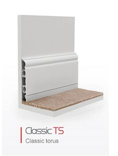 Skirting Board Heating, Classic Torus TS - DiscreteHeat ThermaSkirt