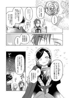 Fairy Tail Girls, Light Novel, Manga, Book Worms, Novels, Comics, Books, Anime, Drawings