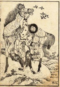 Katsushika Hokusai lustrations of Chinese poetry/Volume 3 Giving water