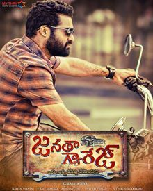 Janatha Garage superb business in Kerala:  Janatha Garage  is one of the most-awaited Telugu movies of 2016 and the hype surrounding the film has created lot of demand fir its distribution rights.   The movie starring Young Tiger Jr.NTR, Samantha, Nithya Menon, Mohanlal, Unni Mukandan. It is being directed by  Koratala Siva and produced by Mythri Movie Makers. see more info: http://www.xookey.com/index.php/news/view/481