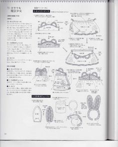 Blythe Outfit Book
