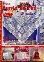 """Gallery.ru / accessories - Альбом """"Punto de red 71"""""""