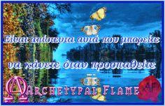 Ωρα καλή αγαπημένες ψυχές.Είναι απίστευτα αυτά που μπορείτε να κάνετε όταν προσπαθείτε. Αγάπη και φως.Bendiciones queridas almas,Es impresionante lo que puedes conseguir cuando lo intentas. Amor y luz (agape ke fos). Have a nice time beloved souls. It's amazing what you can do when you try. love and light (agape ke fos). #impresionante #intentas #amor #luz #agape #fos #Archetypal #Flame #love #light,  #απίστευτα #προσπαθείτε #amazing #try Archetypal Flame Αρχέτυπη Φλόγα - Google+