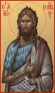 Icon Meaning, Byzantine Icons, Orthodox Christianity, Saint John, John The Baptist, Orthodox Icons, Health, Painting, Fictional Characters