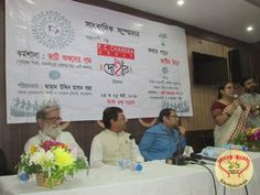 P C Chandra Group, Kolkata and musical troupe Dohar presented Kothaye Gaane Bhatir Taane where folk music of both Bengal was presented and discussed.