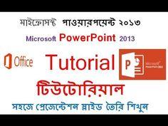 PowerPoint 2013 Tutorial in Bangla Training_Tutorial for Beginners