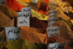 Damascus Spice Souk, Syria