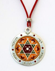 israeli jewellery designer