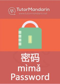"""If you want to do something secretly for your bank account or some private things, you must have to put a password. Let's learn the word for """"password"""" in #Chinese. Remember to learn more about Chinese tips, Chinese cultures and language from Tutormandarin. #password #secret #security #Mandarin #learnchinese #dailyvocabs #chinesecharacters #studymandarin #Language"""