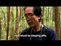 Aokigahara (青木ヶ原)....Japans Suicide Forest.     *Warning.....Video is graphic*