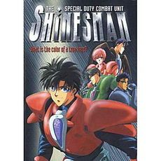 The Special Duty Combat Unit Shinesman Anime Recommendations, Ova, Power Rangers, Mario, Comedy, Sci Fi, Hilarious, The Unit, Fictional Characters