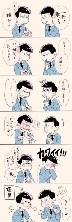 Ichi and Choro imitating cats Ichimatsu, Anime Figures, Artist Names, South Park, Fandoms, Fan Art, Manga, Funny, Cute