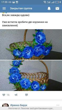 Tobacco Basket, Packing Ideas, Flower Girl Basket, Flower Backdrop, Girl Model, Gift Baskets, Flower Arrangements, Wicker, Backdrops