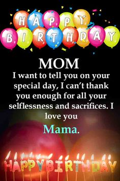 Latest & Famous Birthday Quotes For Mom Birthday Wishes For Mum, Happy Birthday Mom Images, Birthday Message For Mom, Message For Mother, Happy Birthday Mother, Birthday Wishes And Images, Birthday Wishes Messages, Happy Birthday Cards, Wishes Images