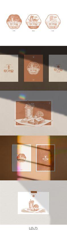 Logo design made with Neutro sensibility # Logo Design # Branding design # Cafe Branding # Loud sourcing - Cafe Logo, Cafe Branding, Business Card Logo, Business Card Design, Brand Packaging, Packaging Design, Brand Identity Design, Branding Design, Typographic Logo