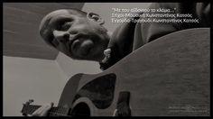 Με του αϊδονιού το κλάμα-Κωνσταντίνος Κατσός(b) Me Me Me Song, Songs, Fictional Characters, Fantasy Characters, Music