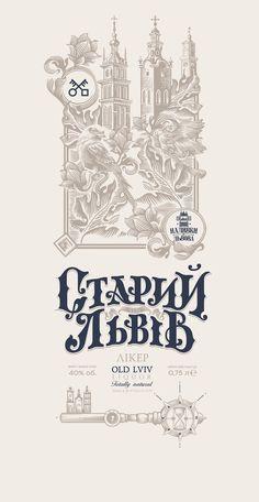 Old Lviv on Behance