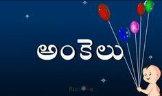 Here we bring you the popular Telugu nursery rhyme Ankelu. This Rhyme helps your kids how to learn Numbers in Telugu easily. Animated nursery rhymes in Telugu for your child to learn very easily.
