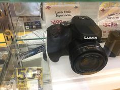 LUMIX FZ80 - may or may not be an improvement on the current FZ70.