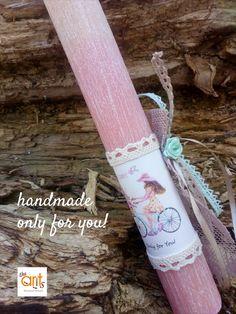 """Με άρωμα και εκτύπωση """"Οnly for you"""" Ants, Convenience Store, Packing, Handmade, Convinience Store, Bag Packaging, Hand Made, Ant, Handarbeit"""