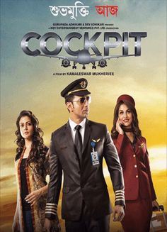 Cockpit (2017) kolkata Bangla Full Movie HDTV Rip
