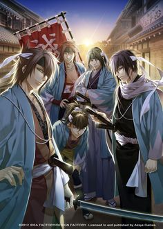 "Fans of the Otome game series Hakuoki will be happy to hear that the latest game in the series, Hakuoki: Memories of the Shinsengumi, will be getting a ""special limited edition"" from Aksys Games when it is released sometime later this year on the 3DS."
