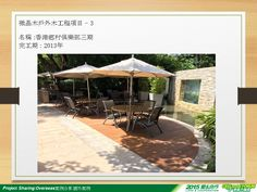 DAY1-1415-22-CELLwood Forum微晶木論壇